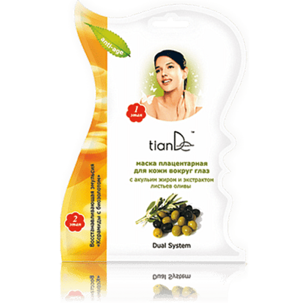 TianDe Placentas acu maska ar haizivju eļļu un olīvu lapu ekstraktu 1gab
