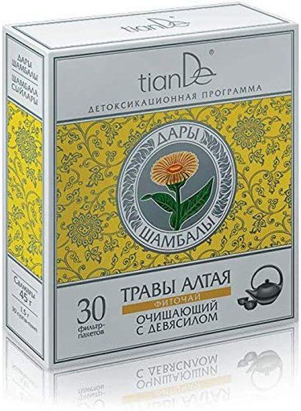 TianDe attīroša zāļu tēja ar staģi 30 paciņas