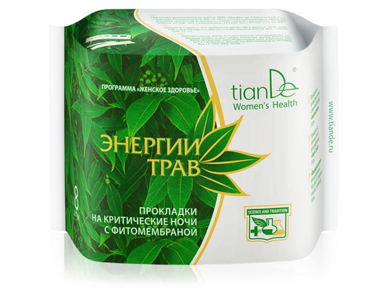 TianDe higiēniskās paketes ar augu izcelsmes sastāvdaļām menstruālā cikla un periodu sāpju mazināšanai - naktī 8 gab.