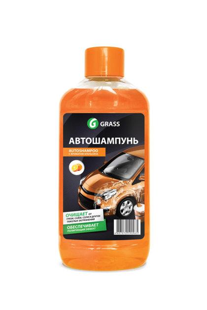 AUTO SHAMPOO ORANGE - auto šampūns ar apelsīnu aromātu, manuālai auto mazgāšanai - 500 ml