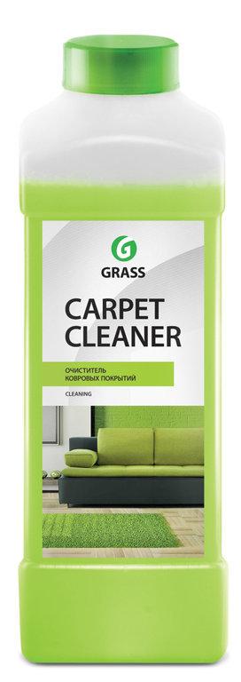 Carpet Cleaner - mazputojošs paklāju tīrīšanas līdzeklis - 1 litrs