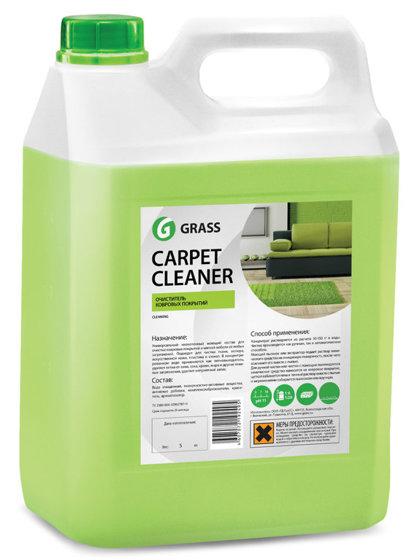 Carpet Cleaner - mazputojošs paklāju tīrīšanas līdzeklis - 5 kg