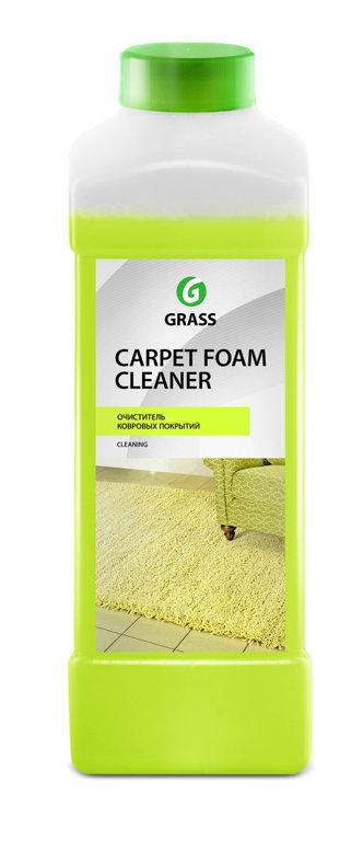 Carpet Foam Cleaner - spēcīgi putojošs paklāju tīrīšanas līdzeklis - 1 litrs