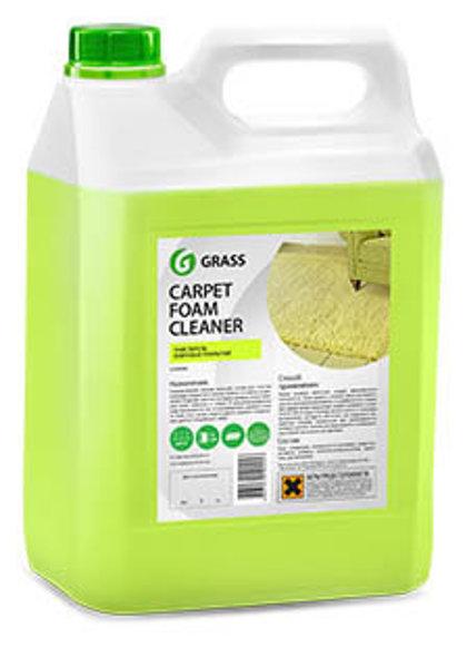 Carpet Foam Cleaner - spēcīgi putojošs paklāju tīrīšanas līdzeklis - 5 kg