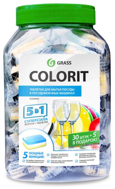 COLORIT - tabletes trauku mazgājamajai mašīnai - 35 gab.