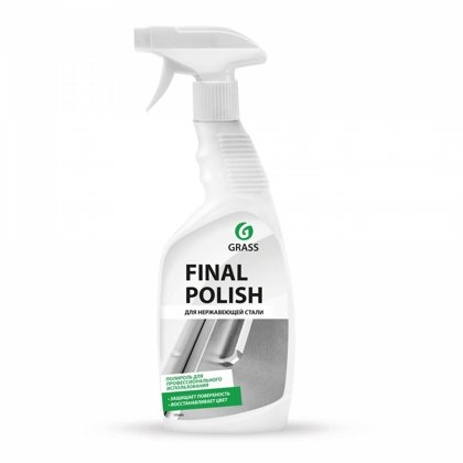 Grass Final Polish - efektīvs metāla kopšanas līdzeklis 600ml