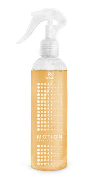 MOTION - izsmidzināms gaisa atsvaidzinātājs uz smaržu bāzes ar citrusu aromātu - 250 ml
