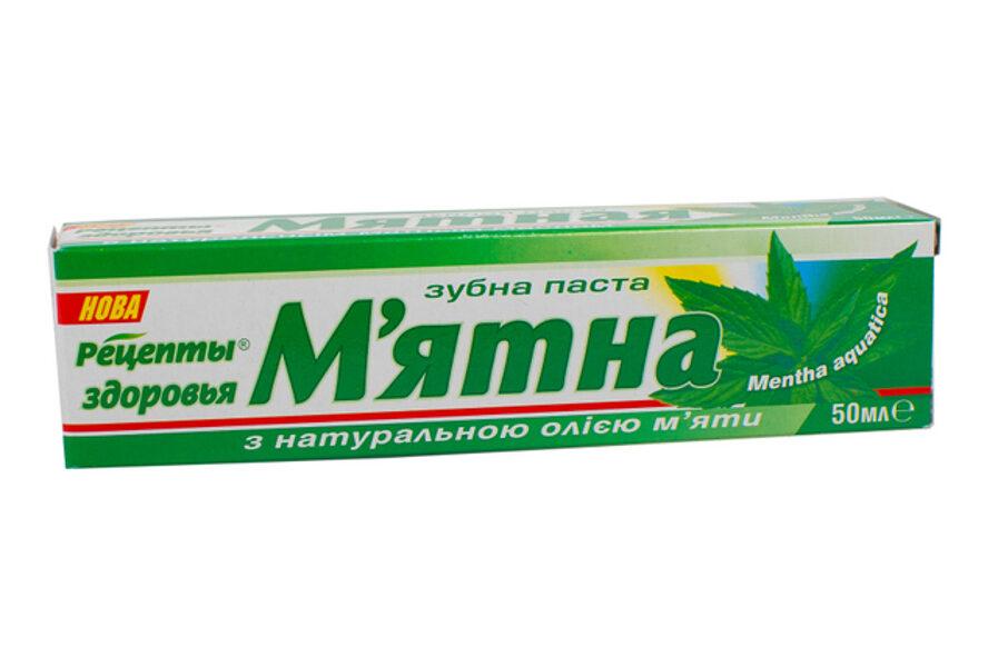 """Zobu pasta Piparmētra """"Veselības receptes"""" 125 ml"""