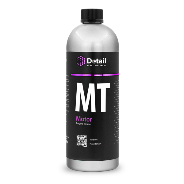Motora tīrītājs MT (Motor Cleaner) 1000ml