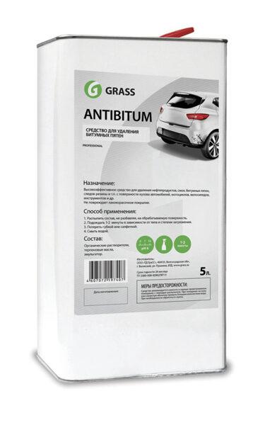 Grass Antibitum 5kg