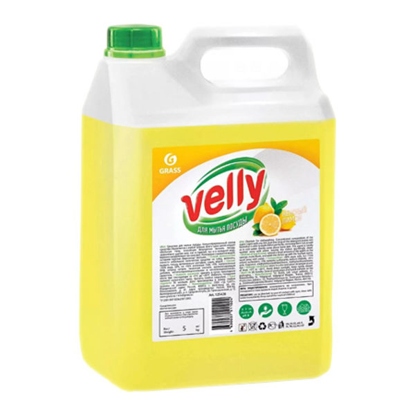 Grass Velly trauku mazgāšanas līdzeklis ar citrona aromātu 5kg