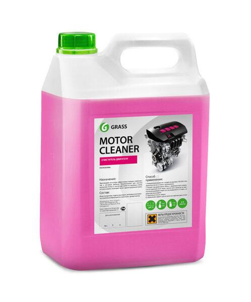 Motor Cleaner 1:4- 1:9 - auto dzinēja mazgāšanai - 5kg
