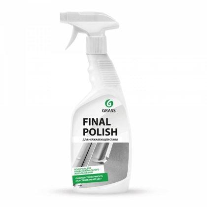 Grass Final Polish efektīvs metāla kopšanas līdzeklis 600ml