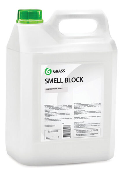 Smell Block 1:1 - smaku neitralizators - 5kg